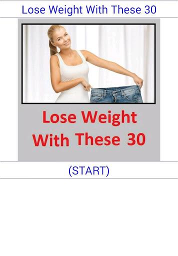 减肥与这些30