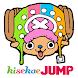 kisekaeJUMP - Androidアプリ