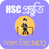 HSC Intermediate Preparation