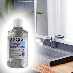 Lotiune antibacteriala dezinfectanta, 250 ml