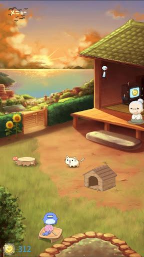どうぶつ集合 screenshot 4