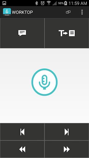 免費下載醫療APP|PowerMic Mobile app開箱文|APP開箱王