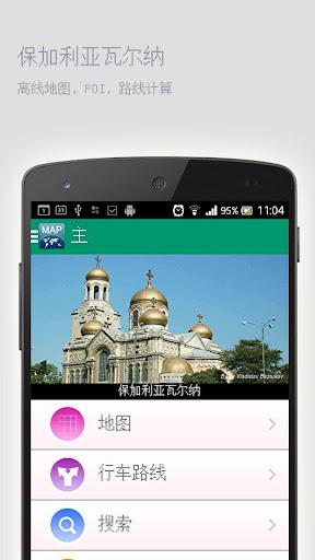 韓國NAVER、Daum Map網頁街景、路線、巴士查詢,使用教學。 #1