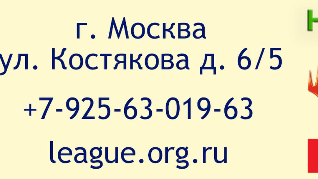 Хобби клуб лига москва статья мужской клуб скачать книгу бесплатно