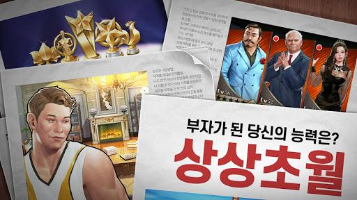 ub9acuce58ub9acuce58 screenshots 10