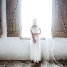 Wedding photographer Maksim Ilgov (iLgov). Photo of 11.04.2018