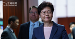 美報告:林鄭去年拒美國要求引渡逃犯 按北京要求移送內地