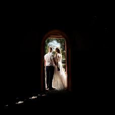 Wedding photographer Travina Marina (Trav2008). Photo of 29.10.2017