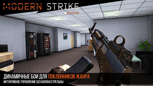 Modern Strike Online скачать на планшет Андроид