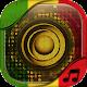 Reggae Ringtones (app)