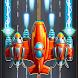 スペースジャスティス: レトロ シューティングゲーム