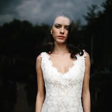 Wedding photographer Misha Kovalev (micdpua). Photo of 04.10.2017