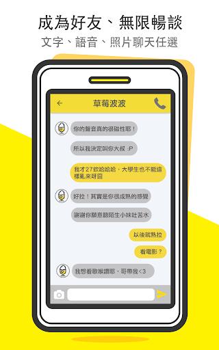 Cheers App: Good Dating App 1.214 screenshots 23