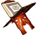 Koran Reader icon
