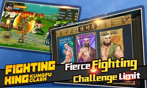 Fighting King : Clash Lite screenshot 14