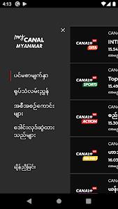 myCANAL MYANMAR 4.57.6588
