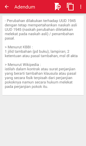 Screenshot 3 Kamus PKn