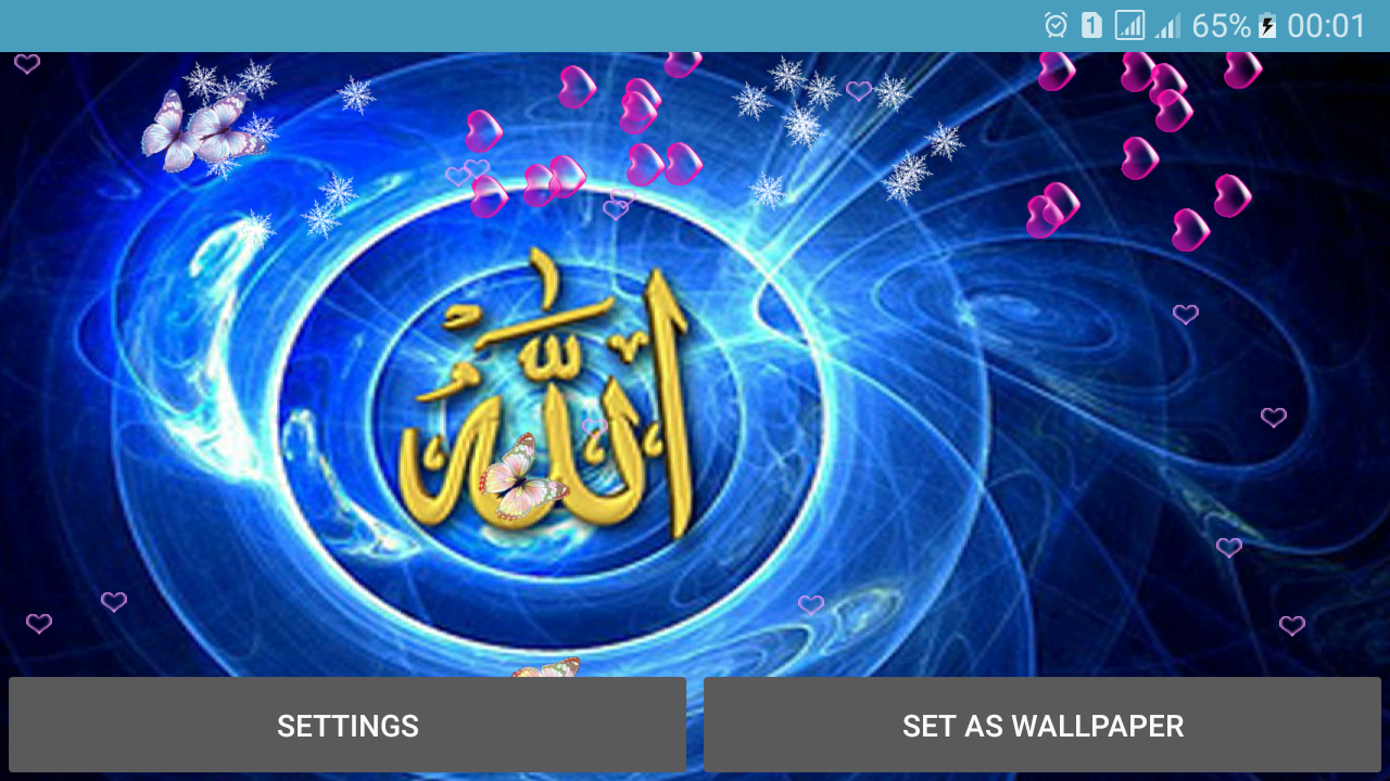 Allah Live Wallpaper – Android Applications — AppAgg
