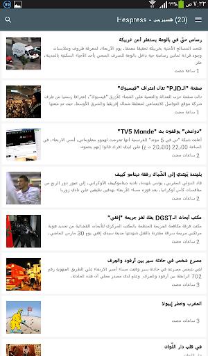 Maroc News