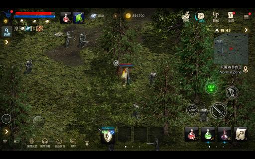 天堂M screenshot 21