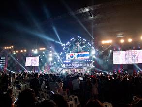 Photo: Goodbye stage