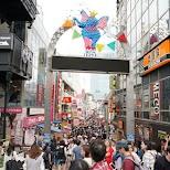 Takashita dori street, Japan in Tokyo, Tokyo, Japan