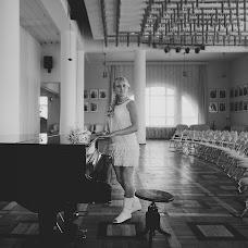 Wedding photographer Yulya Rogovcova (rishaja). Photo of 16.07.2013