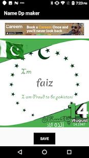 Pakistan Name DP Maker - náhled