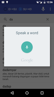 Kamus Sunda Indonesia- screenshot thumbnail