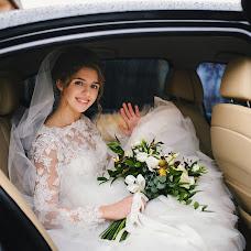 Wedding photographer Vitaliy Maslyanchuk (Vitmas). Photo of 10.04.2018