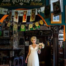 Wedding photographer Akim Sviridov (akimsviridov). Photo of 18.07.2017