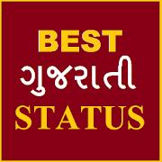 Gujarati status 2019 - ગુજરાતી વાક્યો