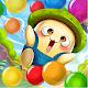 Bubble Adventure for PC-Windows 7,8,10 and Mac