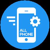 올폰:단통법/보조금/공시지원금/스마트폰 구입의 모든 것