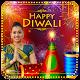 Diwali Photo Frames HD (app)