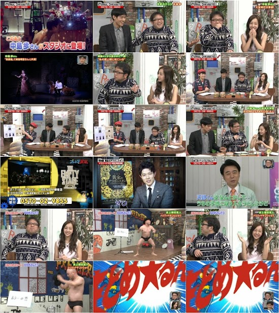 (TV-Variety)(720p) AKB48G Nogizaka46 – Some TV Show Collection 160117 160118 160119