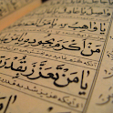 Bacaan Al Quran icon