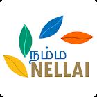 Namma Nellai icon