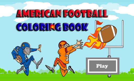 アメリカンフットボールのぬりえキッド