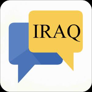 شات العراق