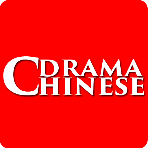 Chinese Drama & Movies 1 2 + (AdFree) APK for Android