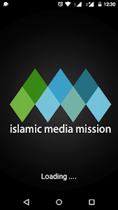 Islamic Media Mission official screenshot 1