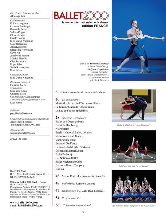 Ballet2000 FRENCH- screenshot