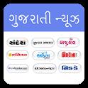 Gujarati News All Newspapers icon