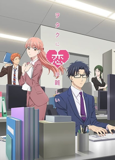 Wotaku ni Koi wa Muzukashii (Wotakoi: Love is Hard for Otaku) thumbnail