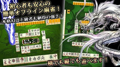 Mahjong Free screenshots apkspray 1