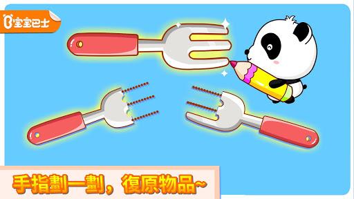 神奇的畫筆-寶寶巴士-兒童教育遊戲