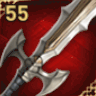 オリハルコンの剣