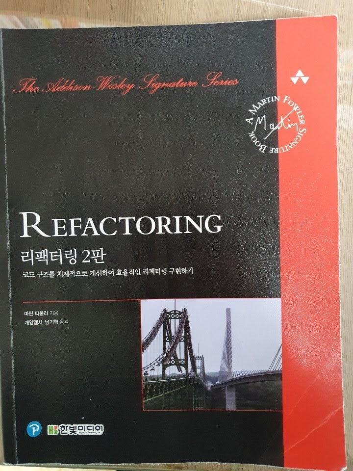 refactoring-01