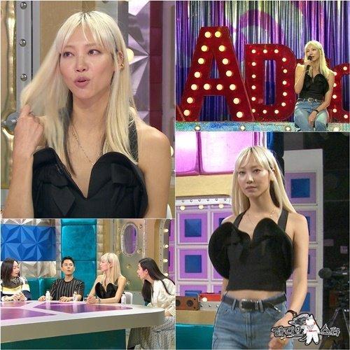 Soojoo-RadioStar-00